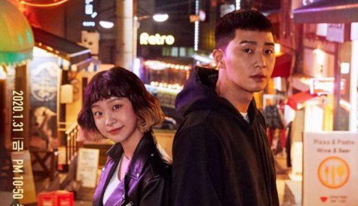 【梨泰院クラス】Netflixで独占配信 テテ参加の曲・OST・読み方・キャスト