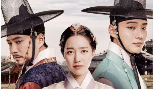 韓国ドラマ【不滅の恋人】無料視聴する方法|キャスト・動画配信・DVD・視聴率推移