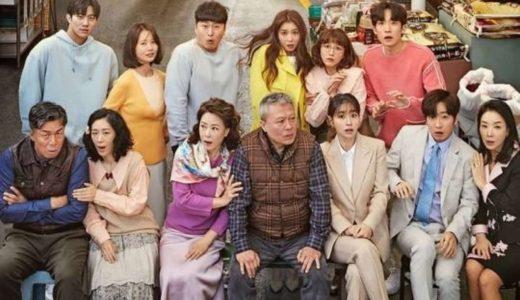 【一度行ってきました】話題の韓国ドラマが日本放送決定|キャスト・視聴率・動画配信