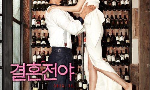【テギョン(2PM)】出演ドラマ・出演映画一覧まとめ|動画配信サービス情報も